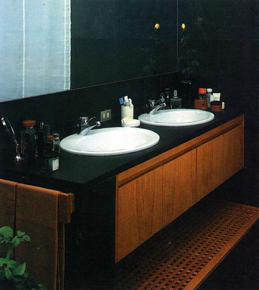 Rivestimenti bagno in pietra ardesia idee per interni e - Rivestimento bagno in pietra ...